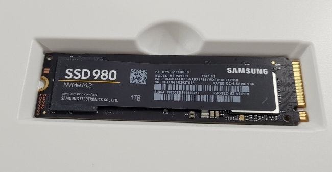 Samsung 980 Pro review